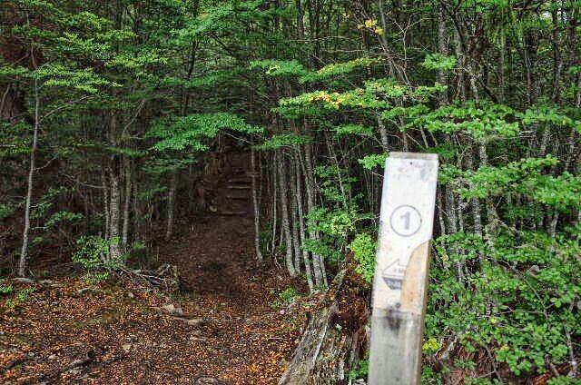 Dientes de Navarino Trekking Trail Marker 1