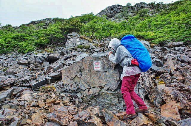 Dientes de Navarino Trekking Climbing Rocks