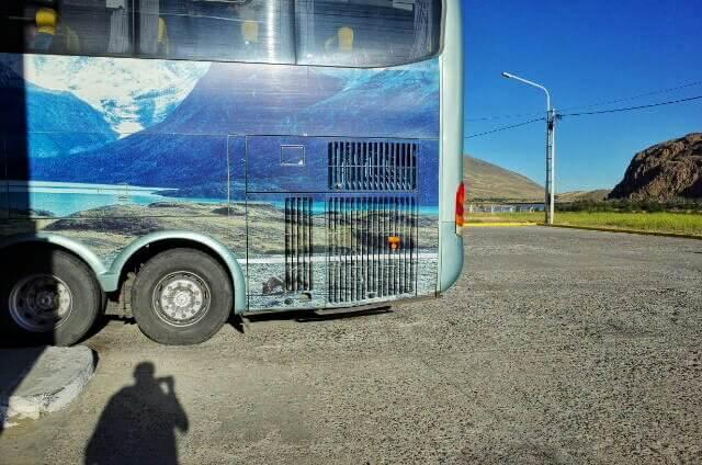 El Chalten Bus Terminal