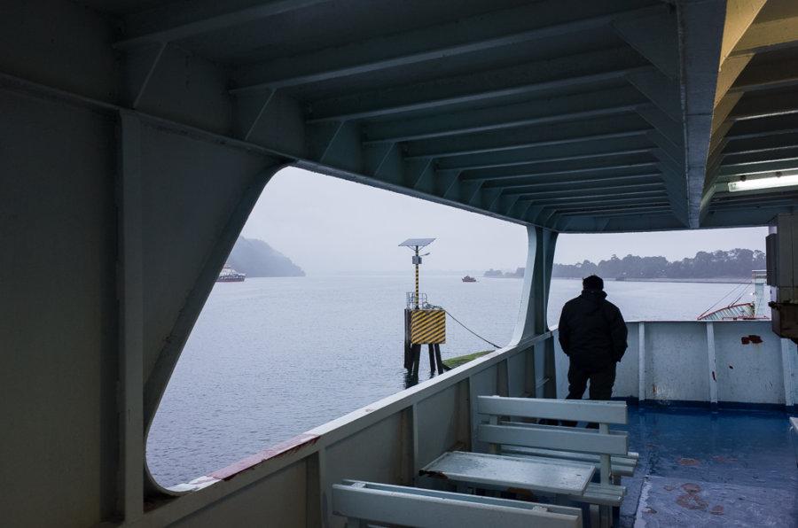 Puerto Raul Martin Chaiten Ferry